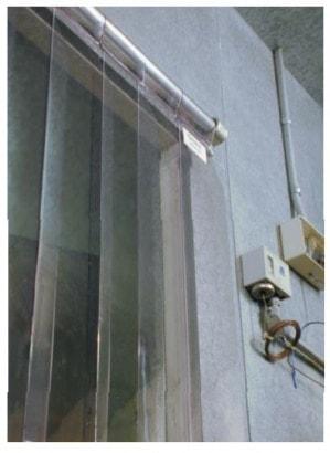 Berner Strip Curtains